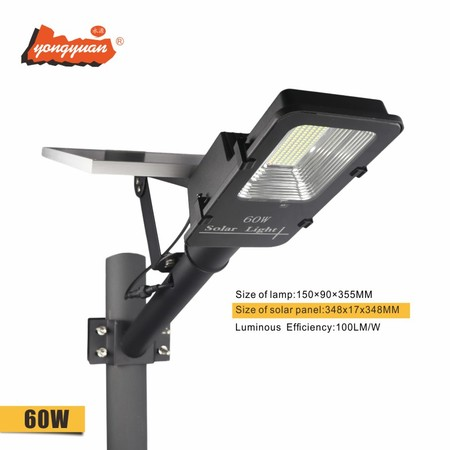 led Solar Street Light 60w 100w 150w 200w  Item NO:YA-S03